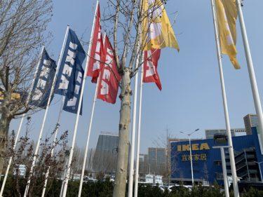 大連IKEAで見た!自由すぎる中国人